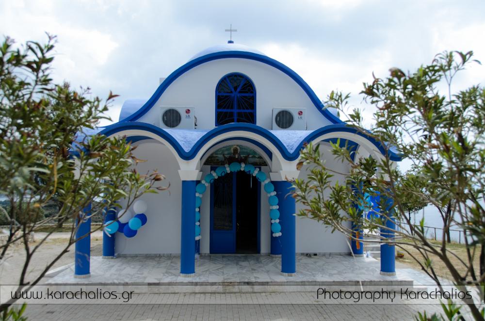 http://www.karachalios.gr/wp-content/uploads/2015/03/baptisi_0003.jpg